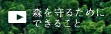 kari_content01_btn03[1]