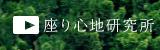 kari_content01_btn05[1]